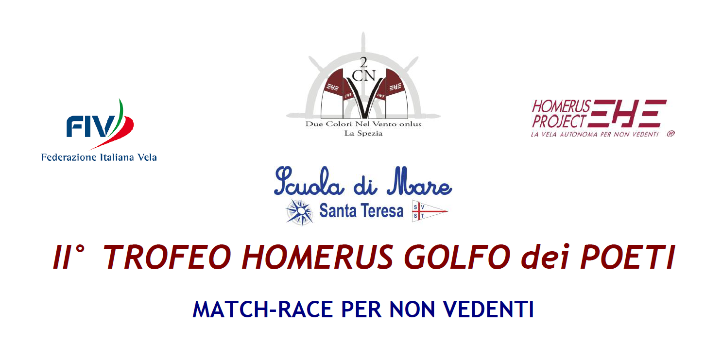 Trofeo Homerus